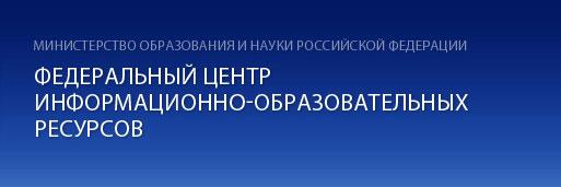 http://uotem.ucoz.ru/Kartinki/fcior.jpg