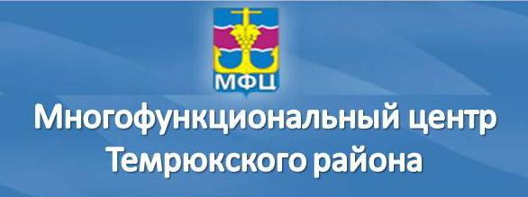 http://uotem.ucoz.ru/Kartinki/mfc_banner.jpg