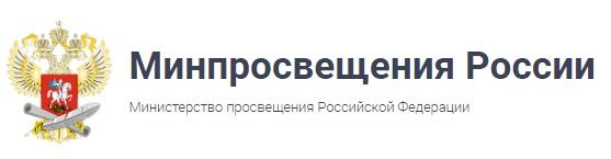 http://uotem.ucoz.ru/Kartinki/minobrnauki.gif