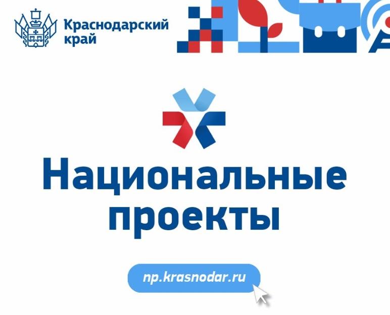 http://uotem.ucoz.ru/UO/nacproekty.jpg
