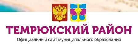http://uotem.ucoz.ru/Kartinki/administracija.gif