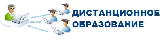 http://uotem.ucoz.ru/dist.obr.jpg