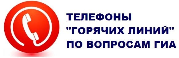 http://uotem.ucoz.ru/gorliniya/forma.jpg