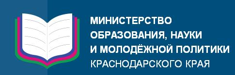 http://uotem.ucoz.ru/Kartinki/minobrkk.gif
