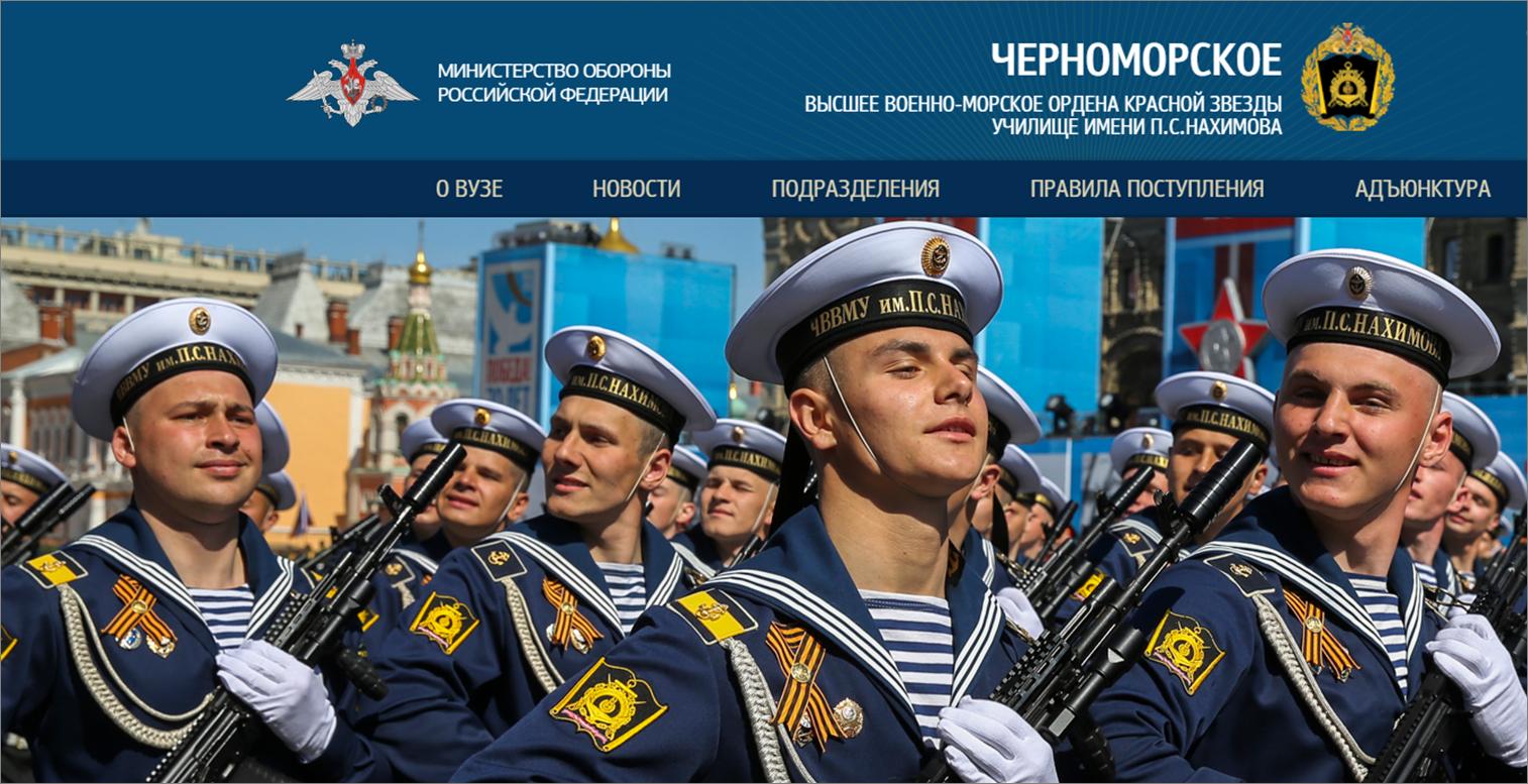 Темрюкский район - СМОКК
