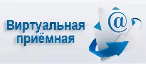 http://uotem.ucoz.ru/virt.priemn.jpg