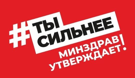 http://uotem.ucoz.ru/vosp/ty_silnee.jpg